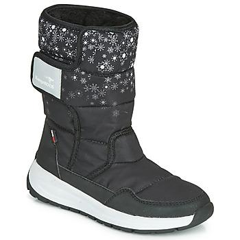 鞋子 女士 雨靴 Kangaroos K-FLUFF RTX 黑色 / 灰色