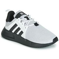 鞋子 儿童 球鞋基本款 Adidas Originals 阿迪达斯三叶草 X_PLR C 灰色 / 黑色