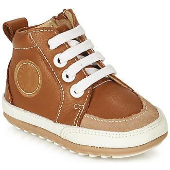 鞋子 儿童 短筒靴 Robeez MIGO 棕色