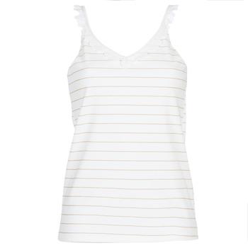 衣服 女士 女士上衣/罩衫 Betty London KATACEL 白色 / 金色