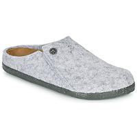 鞋子 女士 洞洞鞋/圆头拖鞋 Birkenstock 勃肯 ZERMATT STANDARD 灰色