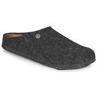 鞋子 男士 洞洞鞋/圆头拖鞋 Birkenstock 勃肯 ZERMATT STANDARD 灰色