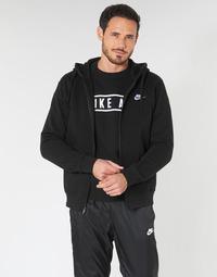 衣服 男士 卫衣 Nike 耐克 M NSW CLUB HOODIE FZ BB 黑色