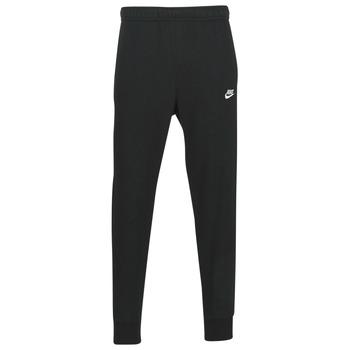 衣服 男士 厚裤子 Nike 耐克 M NSW CLUB JGGR BB 黑色