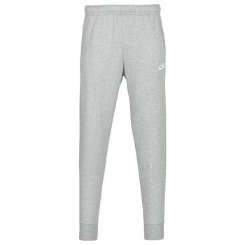 衣服 男士 厚裤子 Nike 耐克 M NSW CLUB JGGR BB 灰色