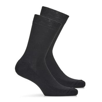 纺织配件 男士 短筒袜 André BERNIE 黑色