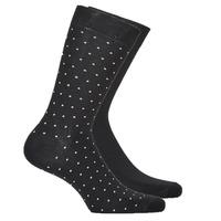 紡織配件 男士 短筒襪 André DOUG 黑色