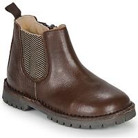鞋子 男孩 短筒靴 André XAVIER 棕色