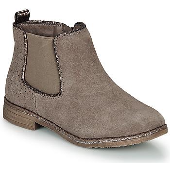 鞋子 女孩 短筒靴 André CIARA 米色