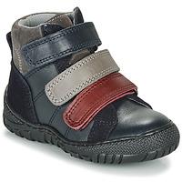 鞋子 男孩 短筒靴 André NOAM 海蓝色