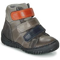 鞋子 男孩 短筒靴 André NOAM 灰色