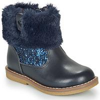 鞋子 女孩 短筒靴 André ADELA 海蓝色