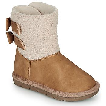 鞋子 女孩 短筒靴 André ZAPALA 米色