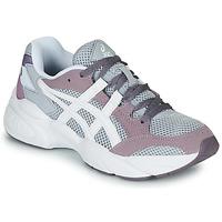 鞋子 女士 球鞋基本款 Asics 亚瑟士 GEL-BND 灰色 / 紫罗兰