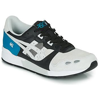 鞋子 男士 球鞋基本款 Asics 亚瑟士 GEL-LYTE 蓝色 / 灰色