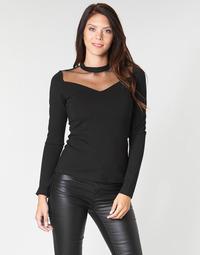 衣服 女士 女士上衣/罩衫 Moony Mood LAMELI 黑色