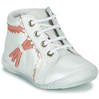 鞋子 女孩 短筒靴 GBB ACINTA 白色