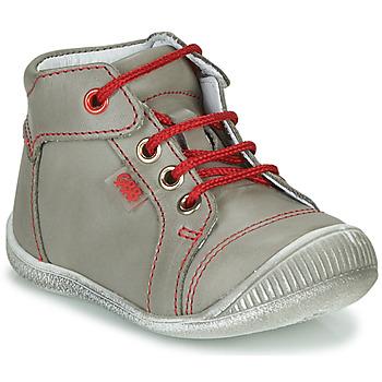 鞋子 男孩 短筒靴 GBB PARGA 灰色