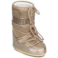 鞋子 女士 雪地靴 Moon Boot MOON BOOT GLANCE Platinum