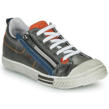 鞋子 男孩 球鞋基本款 GBB STELLIO 灰色