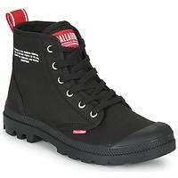 鞋子 短筒靴 Palladium 帕拉丁 PAMPA HI DU C 黑色