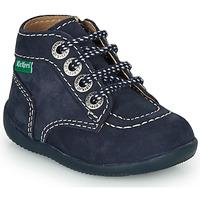 鞋子 儿童 短筒靴 Kickers BONZIP-3 海蓝色