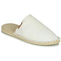 鞋子 女士 休閑涼拖/沙灘鞋 Havaianas 哈瓦那 ORIGINE FREE 米色