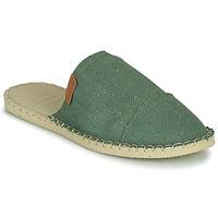 鞋子 女士 休闲凉拖/沙滩鞋 Havaianas 哈瓦那 ORIGINE FREE 绿色