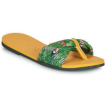 鞋子 女士 人字拖 Havaianas 哈瓦那 YOU SAINT TROPEZ 黄色 / 绿色