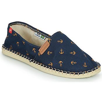 鞋子 帆布便鞋 Havaianas 哈瓦那 ORIGINE BEACH 海蓝色