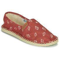 鞋子 帆布便鞋 Havaianas 哈瓦那 ORIGINE BEACH 红色