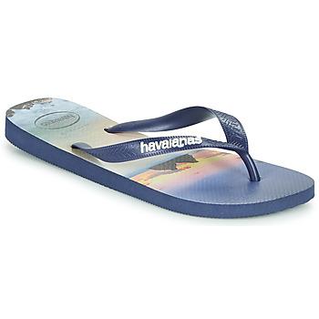 鞋子 男士 人字拖 Havaianas 哈瓦那 HYPE 海蓝色