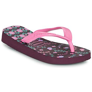 鞋子 女孩 人字拖 Havaianas 哈瓦那 KIDS FLORES 茄子紫