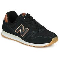 鞋子 女士 球鞋基本款 New Balance新百伦 373 黑色