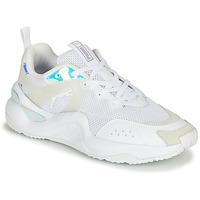 鞋子 女士 球鞋基本款 Puma 彪马 RISE Glow 白色