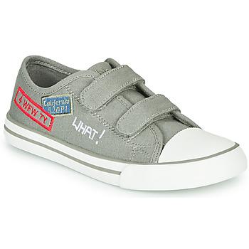 鞋子 男孩 球鞋基本款 Chicco COCOS 灰色