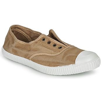 鞋子 女士 平底鞋 Chipie JOSEPH ENZ 米色