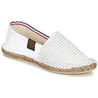 鞋子 女士 帆布便鞋 Art of Soule AUDACIEUSES 白色 / 银灰色