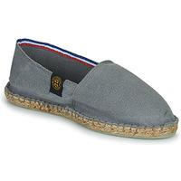 鞋子 帆布便鞋 Art of Soule UNI 灰色