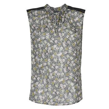 衣服 女士 女士上衣/罩衫 Ikks BQ11015-57 多彩