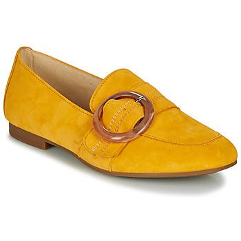 鞋子 女士 皮便鞋 Gabor 嘉宝 KROULINE 黄色