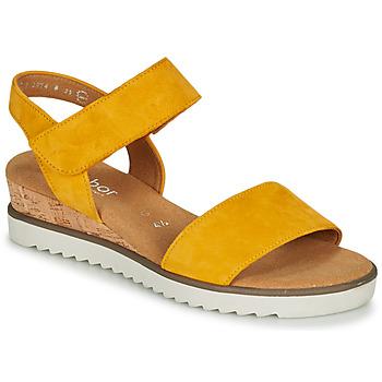 鞋子 女士 凉鞋 Gabor 嘉宝 KARIBITOU 黄色