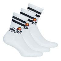 纺织配件   运动袜 艾力士 PULLO 白色