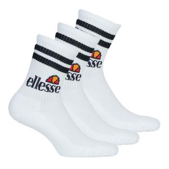 紡織配件   運動襪 艾力士 PULLO 白色
