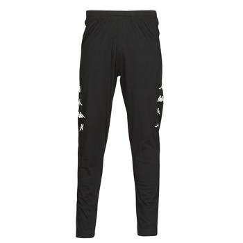 衣服 男士 厚裤子 Kappa 卡帕 KOLRIK 黑色 / 白色
