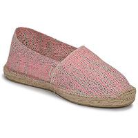 鞋子 女士 帆布便鞋 Pare Gabia VP FLUO 玫瑰色 / 白色