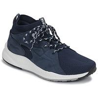 鞋子 男士 多项运动 Columbia 哥伦比亚 SH/FT OUTDRY MID 海蓝色