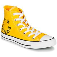 鞋子 高帮鞋 Converse 匡威 CHUCK TAYLOR ALL STAR - HI 黄色