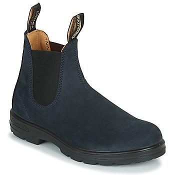 鞋子 短筒靴 Blundstone CLASSIC CHELSEA BOOTS 1940 海蓝色