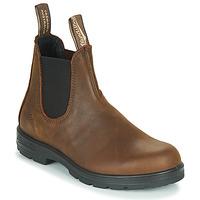 鞋子 短筒靴 Blundstone CLASSIC CHELSEA BOOTS 1609 棕色